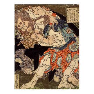 """De los """"postal luchadores del sumo"""" de Katsushika"""