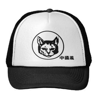 ¡De Shangai! ¡De China! Gorras