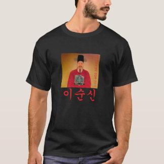 (De Yi 이순신곧신전하견적셔츠 de la camisa de la cita de la