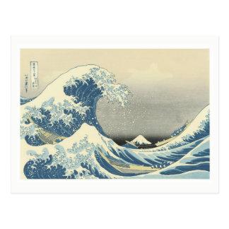 Debajo de la onda de Kamagawa Postal