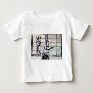 Deber y lealtad de Chuugi por Carretero L Shepard Camiseta De Bebé