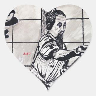 Deber y lealtad de Chuugi por Carretero L Shepard Pegatina En Forma De Corazón