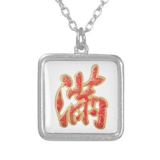 Decoración china de la caligrafía - abundancia collar plateado