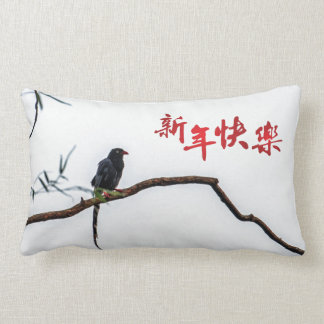 Decoración china del hogar del Año Nuevo Cojín Lumbar
