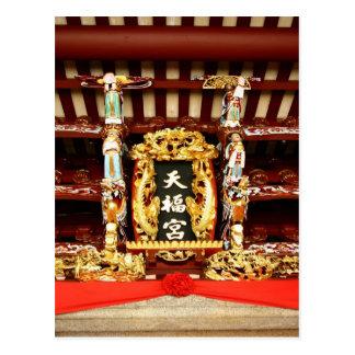 Decoración china del templo postal