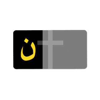 Decoración cristiana de la cruz de la solidaridad etiquetas de dirección