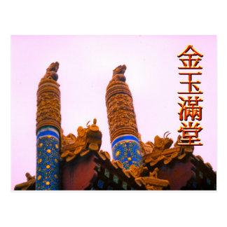 Decoración del templo, Pekín vieja Postal