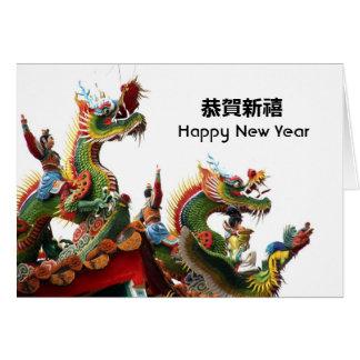 Decoraciones del tejado del templo de los dragones tarjeta de felicitación