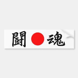 """) Del 闘魂 del (alcohol de lucha"""" de la bandera del Pegatina Para Coche"""