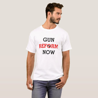 Del arma de la reforma camisa anti del arma ahora