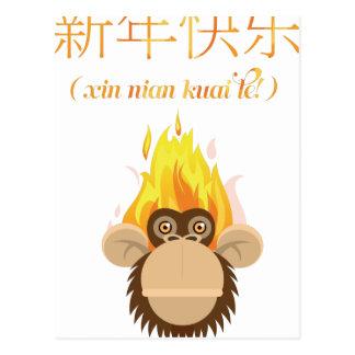 Deseo feliz del Año Nuevo de la cabeza del mono de Postal
