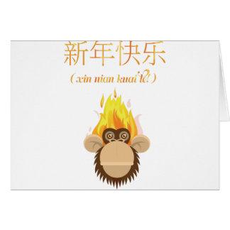 Deseo feliz del Año Nuevo de la cabeza del mono de Tarjeta De Felicitación