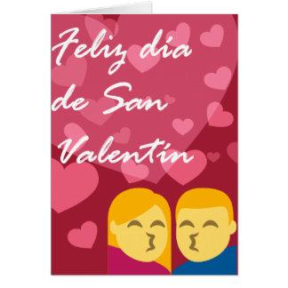 Día de San Valentín Hombre Mujer Besando Tarjeta De Felicitación