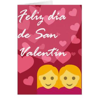 Día de San Valentín Mujer Mujer Corazón Tarjeta De Felicitación
