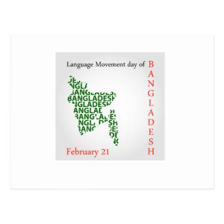 Día del movimiento de la lengua de Bangladesh el Postal