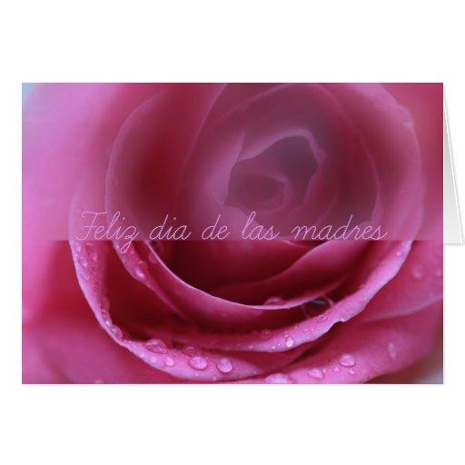 dia suave color de rosa rosado de las madres tarjeta