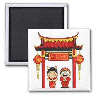 Dibujo animado del Año Nuevo chino de saludo del m Imán Cuadrado