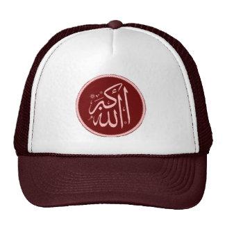 Dios de Allahu Akbar es el gorra islámico más