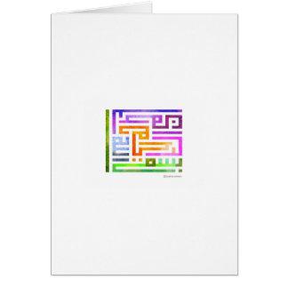 Diseño árabe colorido de Kufic con colores Tarjeta