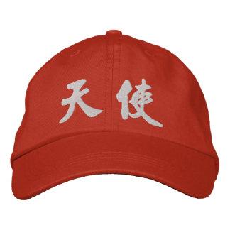 Diseño blanco 2 de la caligrafía china del ángel ( gorro bordado