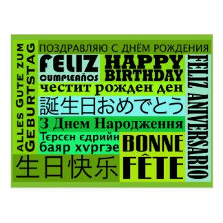 Diseño internacional del feliz cumpleaños postal