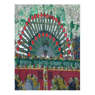 diseño oriental postal