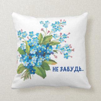 Diseño ucraniano de la almohada de la nomeolvides
