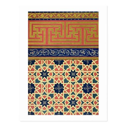 Diseños decorativos árabes (litho del color) postal