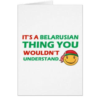 Diseños del smiley de Bielorrusia Tarjeta De Felicitación