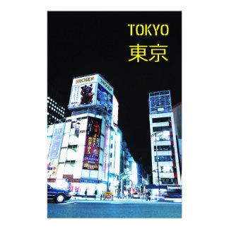 Distrito de Ginza en Tokio, Japón en la noche Papelería