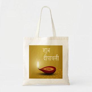 Diwali feliz Diya - bolso Bolsa Tela Barata