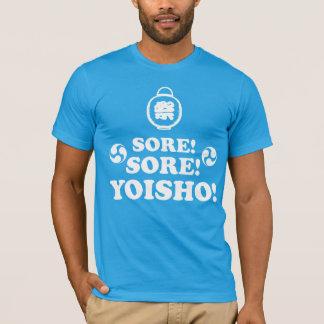¡Dolorido! ¡Dolorido! ¡Yoisho! Llamada japonesa Camiseta