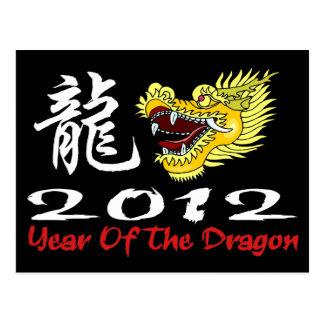 Dragón chino 2012 del Año Nuevo Postal