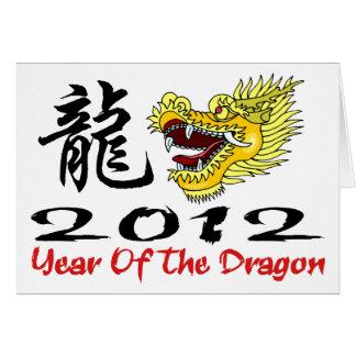 Dragón chino 2012 del Año Nuevo Tarjeta De Felicitación