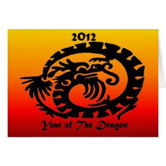 Dragón chino del Año Nuevo 2012 Tarjeta