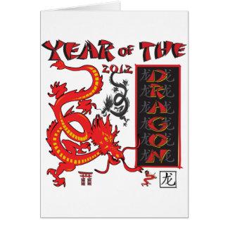 Dragón chino del Año Nuevo Tarjeta De Felicitación