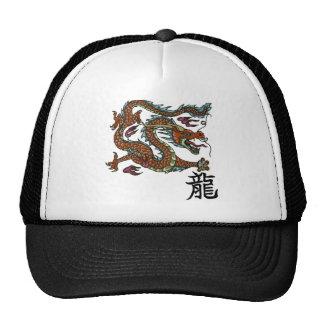 Dragón chino gorra