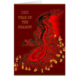 dragón de China - 2012 - Year Of The Dragon Tarjeta Pequeña