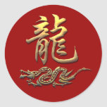 Dragón de oro del zodiaco chino pegatinas redondas