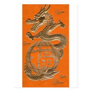 Dragón de oro postal