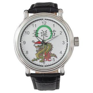 Dragón del chino del navidad relojes de pulsera