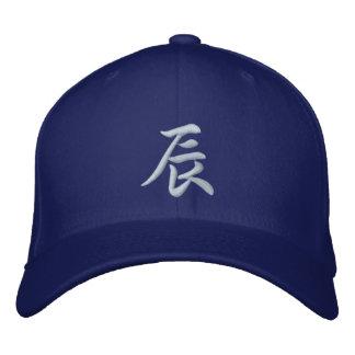 Dragón del gorra del zodiaco del kanji