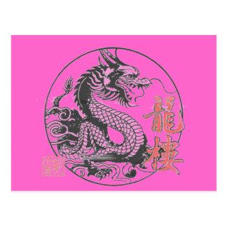 dragón oriental postales