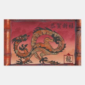 Dragón rojo afortunado, Año Nuevo chino Pegatina Rectangular