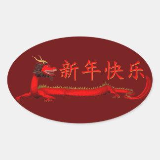 Dragón rojo chino pegatina óval personalizadas