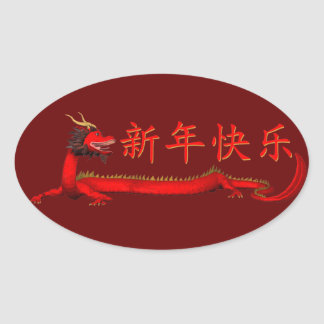 Dragón rojo chino pegatina ovalada