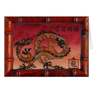 Dragón rojo en el marco de bambú, Año Nuevo en Tarjeta De Felicitación