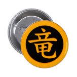 Dragón - símbolo japonés del kanji pins