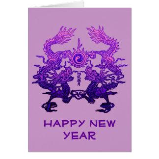 Dragones CHINOS de la púrpura del AÑO NUEVO Tarjeta De Felicitación