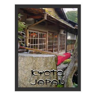 DSC00096, Kyoto, Japón, Kyoto, Japón Postal